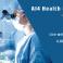 Ai4Growth_AI in Health & Medical 2021